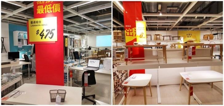 20200213150145 100 - 2020台中IKEA絕版品出清五折起,特價只到2/26,還可順遊台中燈會文心森林公園戽斗星球動物