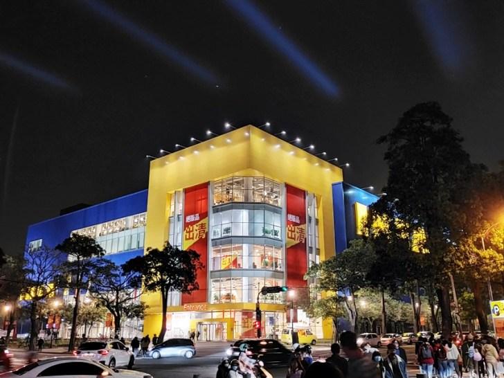 20200213164536 24 - 台中燈會|2020台灣燈會在台中,副展區文心森林公園戽斗星球動物晚上也好拍,還有人造雪喔!