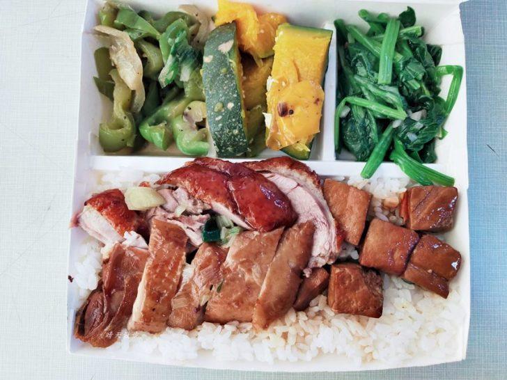 20200218162630 49 - 西區便當|香港鑫記燒肉快餐~各式燒臘、烤鴨便當好好吃,便當附湯一碗,配合UberEats外送