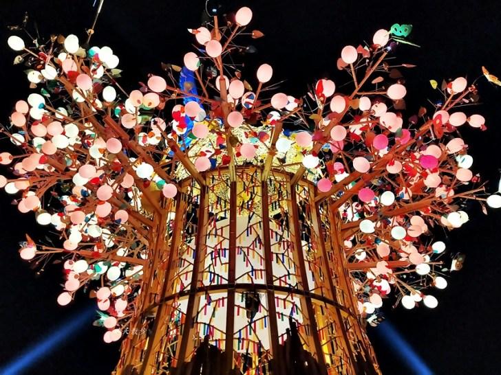 20200220163457 100 - 2020台灣燈會在台中~搭火車去后里逛台中燈會,森林園區好精彩,光之樹、聆聽花開永晝心、無人機秀、森林機械巨蟲秀!