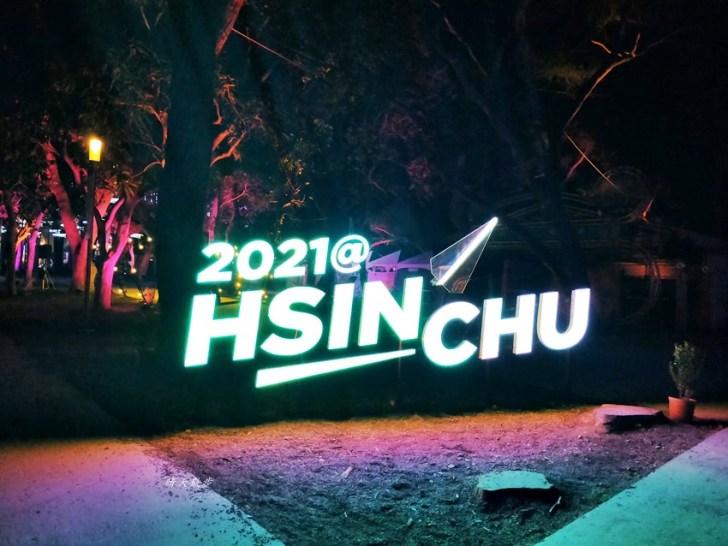 20200220163642 38 - 2020台灣燈會在台中~搭火車去后里逛台中燈會,森林園區好精彩,光之樹、聆聽花開永晝心、無人機秀、森林機械巨蟲秀!
