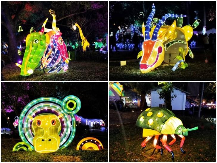20200222103741 37 - 2020台灣燈會在台中~搭火車去后里逛台中燈會,推薦必看后里馬場園區珍寶馬戲團高空特技展演