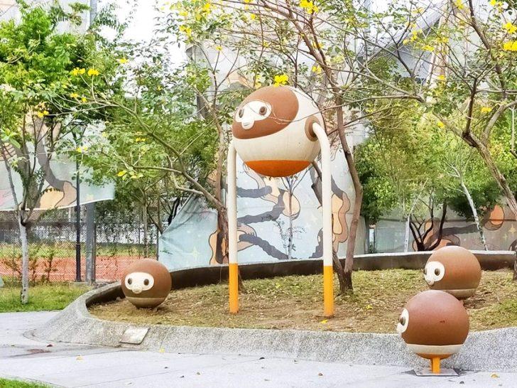 20200314003308 29 - 大里東湖公園│大里Dali Art 文創藝術廣場旁公園,大型裝置藝術作品,讓平凡公園變得超可愛!