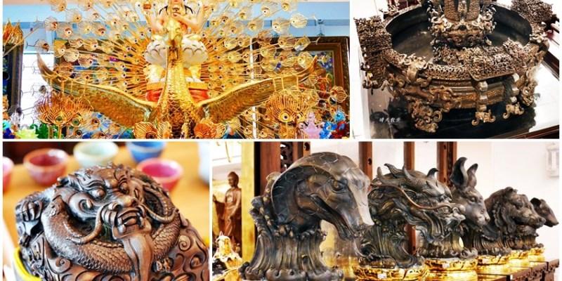 台中景點 盛凡近代宗教雕塑展覽中心~走訪大里,來趟東方宗教藝術文化之旅吧!免費參觀導覽,體驗天鼓演奏,另有抄寫心經與金印取印體驗