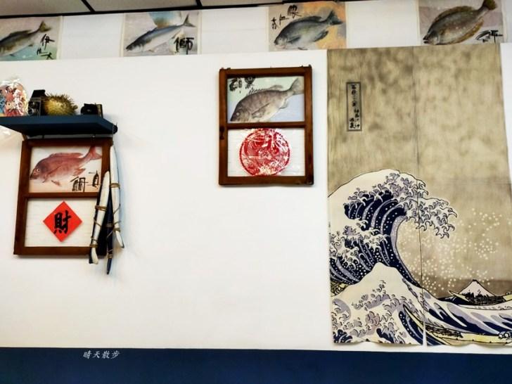 20200321114517 20 - 大員鮮魚湯│主打鱸魚、石斑魚的平價小吃店,五權路近台灣大道