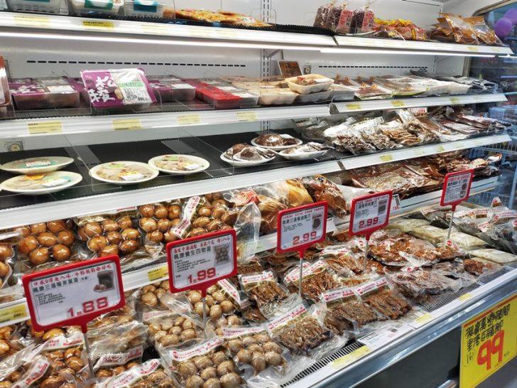 20200329153041 50 - 楓康超市東興店~2020年新開幕,停車方便,24小時營業,買菜購物的好鄰居,自在森林原位址