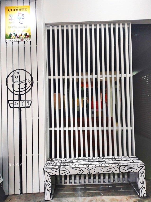 20200331225950 42 - 一起ㄔ雞~黑白漫畫風格的美式炸雞店,飲料、炸雞、炸物、簡餐通通有,還有炸全雞,近審計新村
