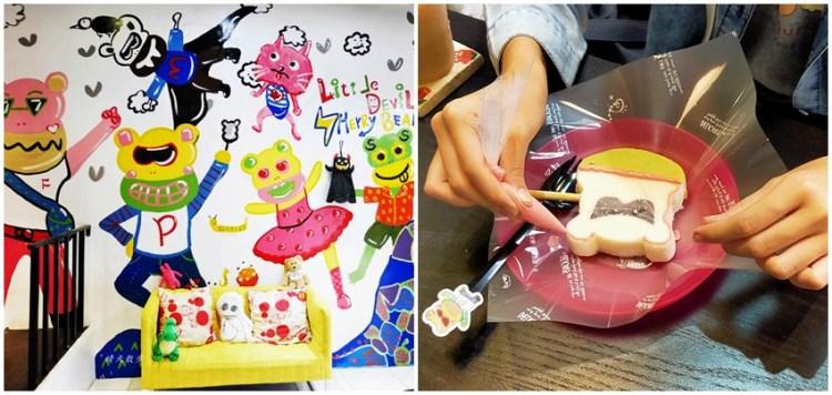 台中親子|小惡魔雪莉貝爾創意冰品甜點~好吃又好玩的彩繪冰棒DIY、彩繪蛋糕DIY,打卡送迷你冰棒!