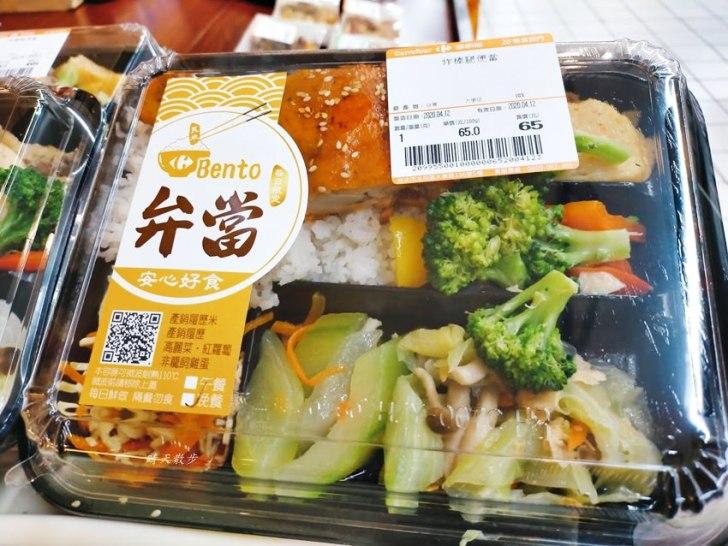 20200415125700 45 - 台中便當 家樂福熟食區平價便當,一主菜五配菜,只要65元,菜色挺豐富喔!