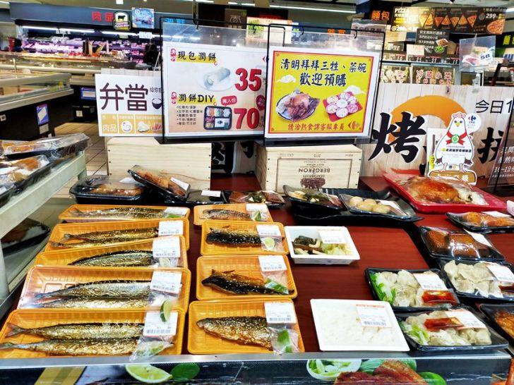 20200415125724 28 - 台中便當 家樂福熟食區平價便當,一主菜五配菜,只要65元,菜色挺豐富喔!