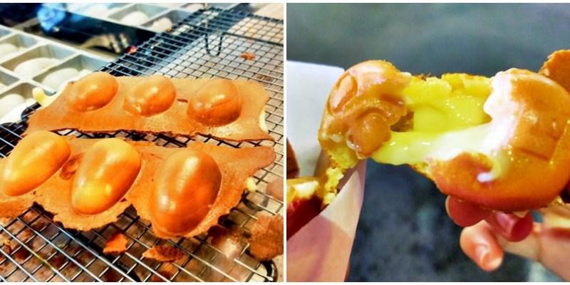 逢甲美食 魚刺人雞蛋糕~逢甲夜市福星路小吃,口味選擇多,爆漿雞蛋糕好好吃