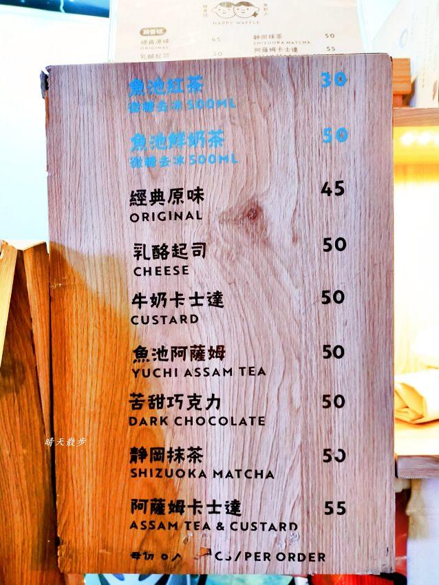 20200416162420 37 - 逢甲美食 魚刺人雞蛋糕~逢甲夜市福星路小吃,口味選擇多,爆漿雞蛋糕好好吃(已歇業)