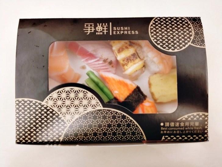 20200425232152 78 - 西區便當|点爭鮮迴轉壽司也有便當喔!壽司餐盒120元,菜色選擇挺豐富,也有炸物、烤飯糰