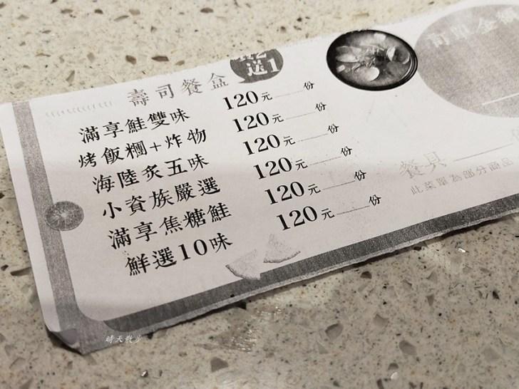 20200425232155 90 - 西區便當|点爭鮮迴轉壽司也有便當喔!壽司餐盒120元,菜色選擇挺豐富,也有炸物、烤飯糰