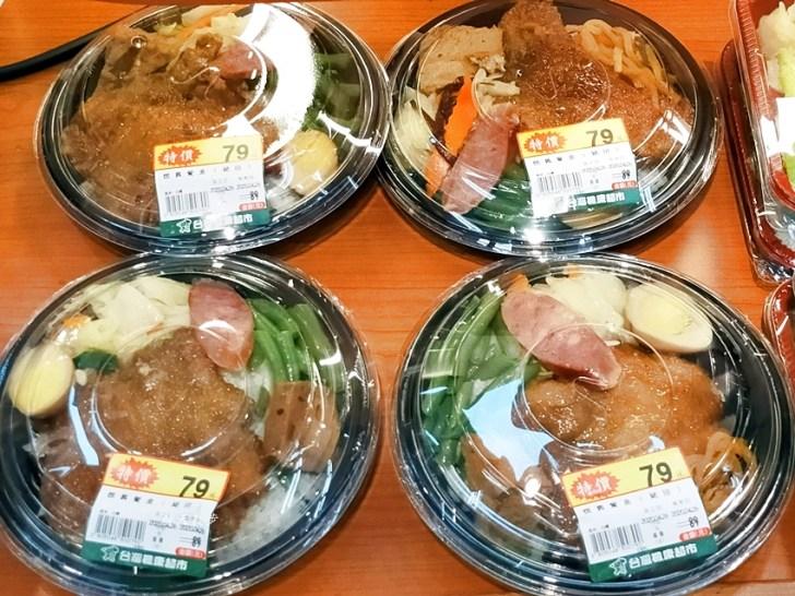 20200427202151 29 - 台中便當|楓康超市便當好多喔!台式便當、日式便當、壽司便當通通有,還有熟食小菜、潤餅、肉粽!