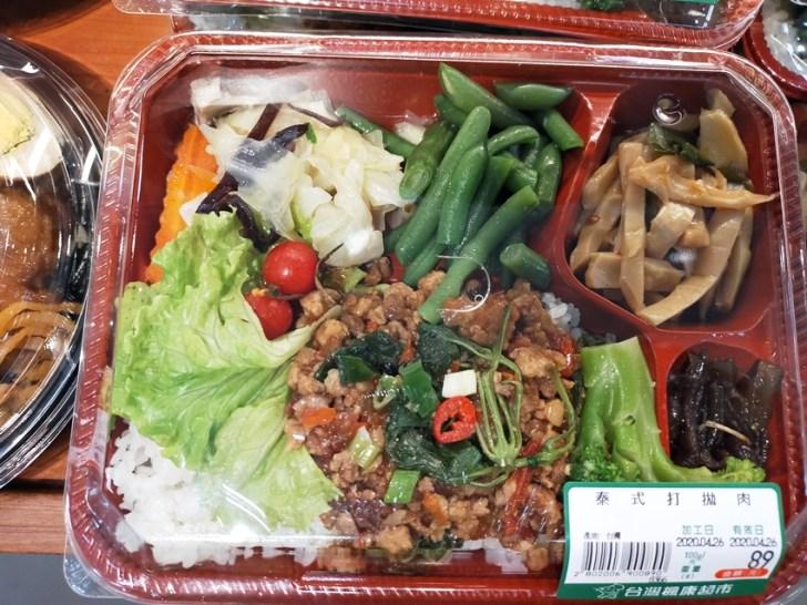 20200427202211 38 - 台中便當|楓康超市便當好多喔!台式便當、日式便當、壽司便當通通有,還有熟食小菜、潤餅、肉粽!