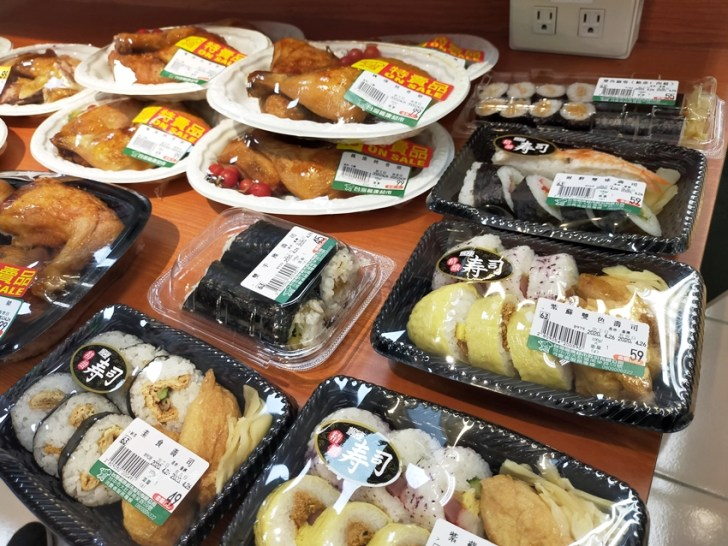 20200427202219 12 - 台中便當|楓康超市便當好多喔!台式便當、日式便當、壽司便當通通有,還有熟食小菜、潤餅、肉粽!