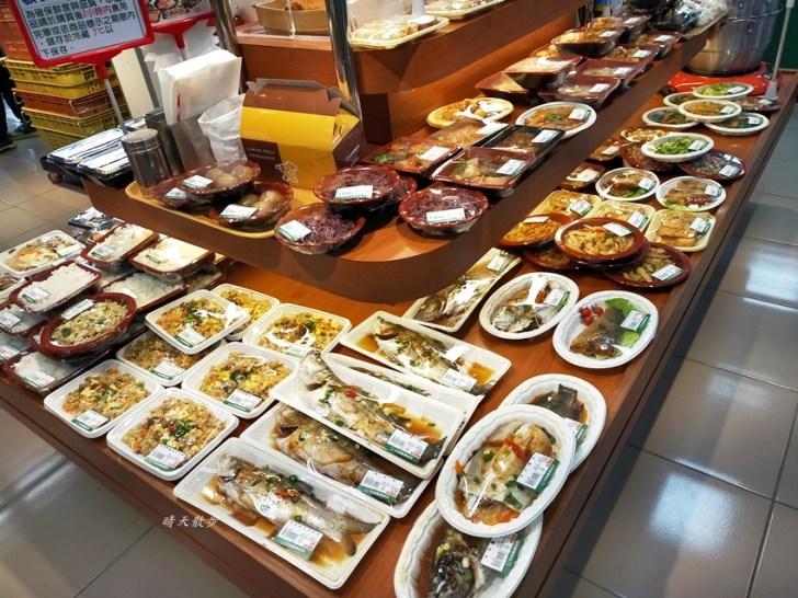 20200427202231 88 - 台中便當|楓康超市便當好多喔!台式便當、日式便當、壽司便當通通有,還有熟食小菜、潤餅、肉粽!