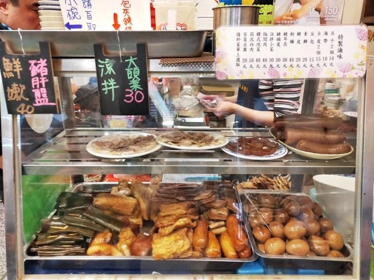 20200610124507 88 - 南屯小吃|沐森麵店~新穎的傳統麵食麵館,平價美味滷味多,近大墩家樂福,週末營業