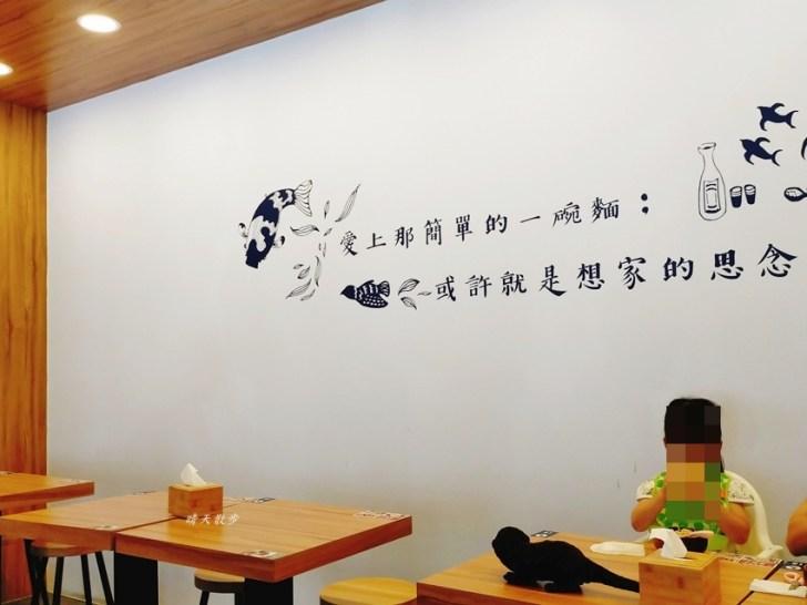20200615211937 32 - 花山家宣飲麵鋪大昌店~文青風格台式麵館,麵食、水餃、滷味、飲料,一次滿足!