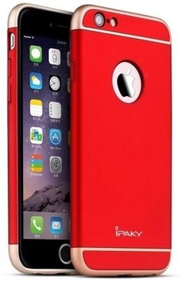 Upto 85% OFF on iphone 6s plus price in india from Flipkart - DealScoop