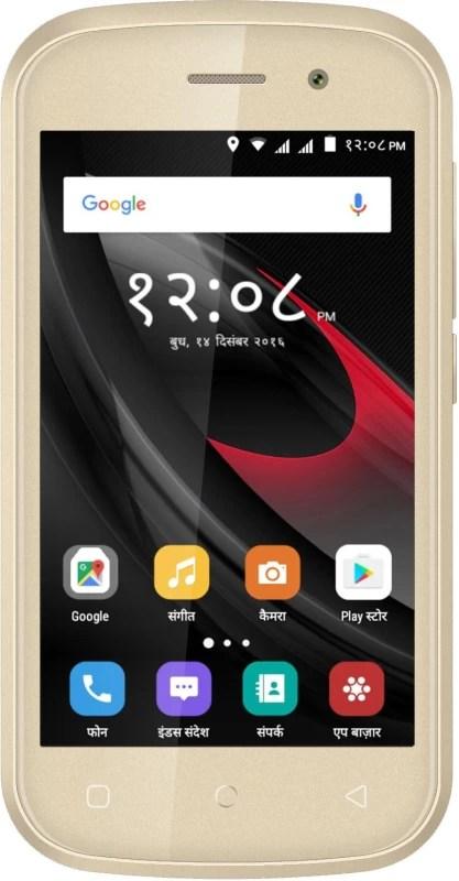 Swipe Elite Star - 4G VoLTE(Gold,8GB)(1 GB RAM)