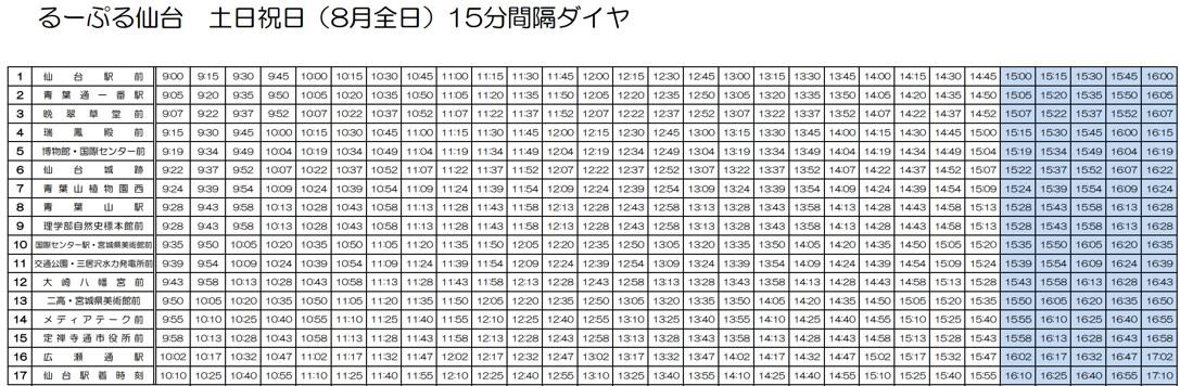 2016-03-02_12-20-27