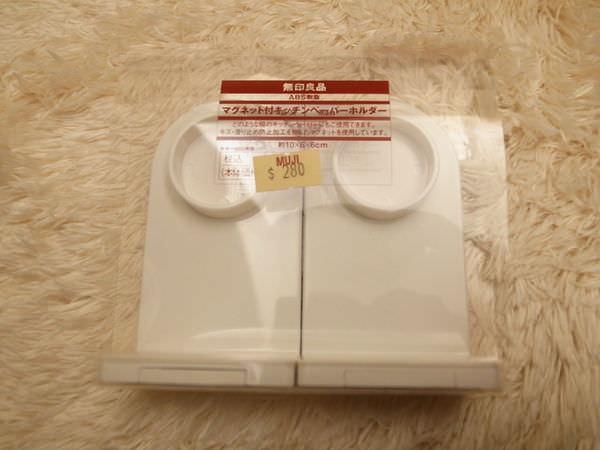 【MUJI無印良品】磁鐵滾筒紙巾架~適合小廚房餐巾紙收納