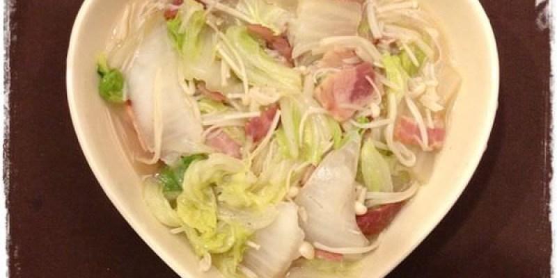 MUJI平底鍋懶人料理~培根白菜金菇燒