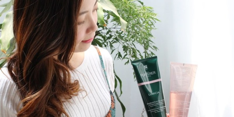 【Hair】RF荷那法蕊 RENE FURTERER-Lumicia櫻桃粉漾燦光系列
