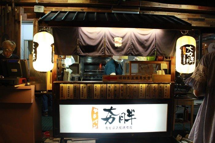【台南小吃】中西區宵夜美食:夯胖~日式炭烤土司