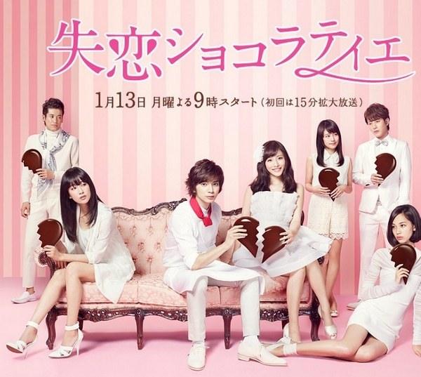 【日劇】失戀巧克力職人& 現實中的Choco la Vie巧克力店