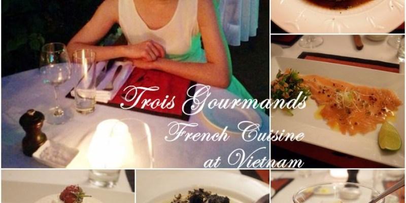 【Vietnam越南旅遊】Trois Gourmands胡志明市必吃3G法國餐~CP值超高!