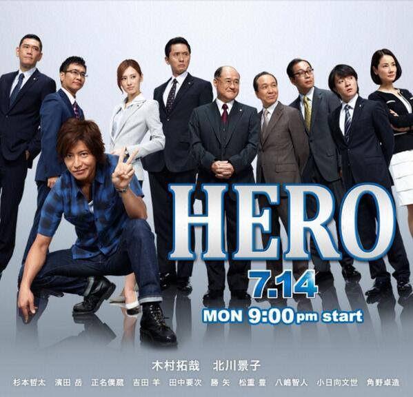 【日劇】HERO 2 北川景子的套裝穿搭&白褲時尚 (#第1-2集)
