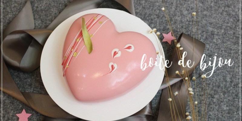 【Happy Mother's Day】珠寶盒法式點心坊boîte de bijou,藝術品般的母親節蛋糕