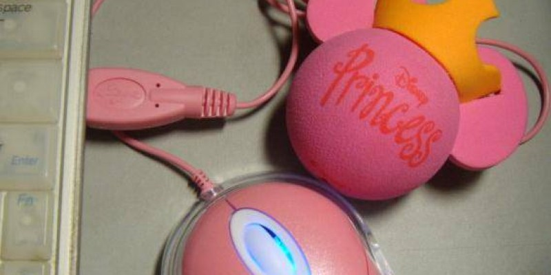New PINK Mouse!