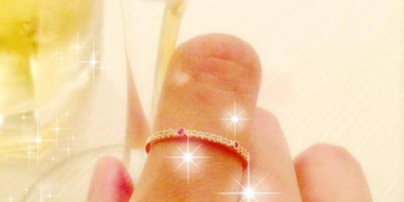 【淘寶】便宜嘛!偶爾過過女孩癮~精緻細鑽戒指