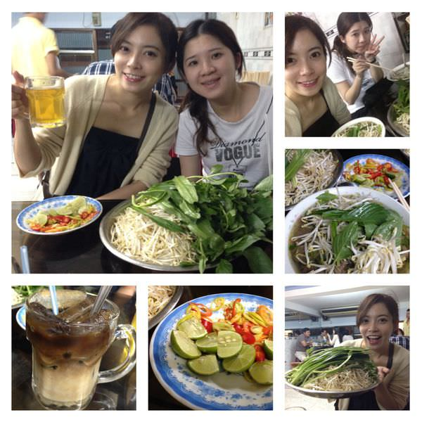 【Vietnam越南旅遊】 胡志明市Pho Le (錦麗)~當地人推薦最好吃的越南河粉第一名