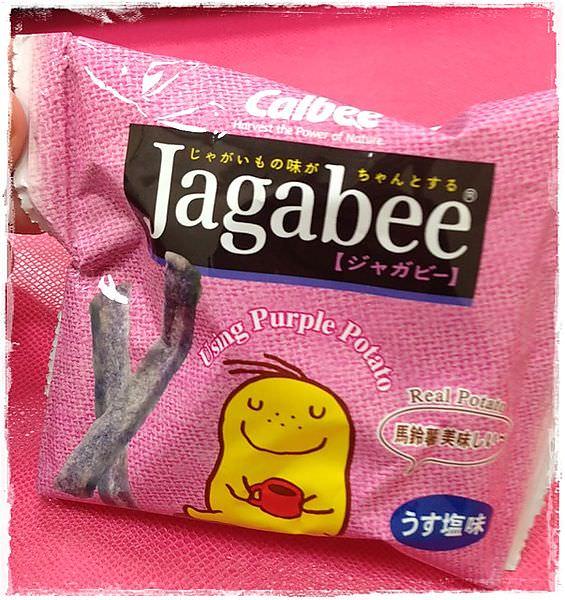 下午茶時間✿台灣買不到的Jagabee紫薯條