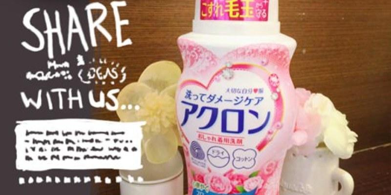 【居家】手洗衣物的好幫手~LION日本獅王防縮冷洗精(百花香)