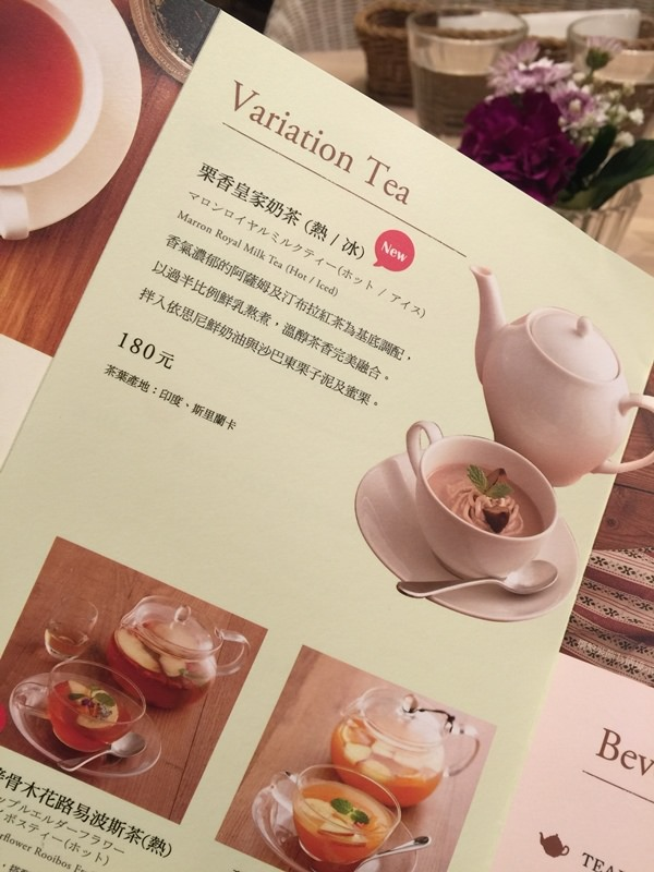 Wedding Anniversary-結婚紀念日+慶生@板橋大遠百Afternoon Tea-Tiffany鑽戒重新出場-生日穿搭 (86)
