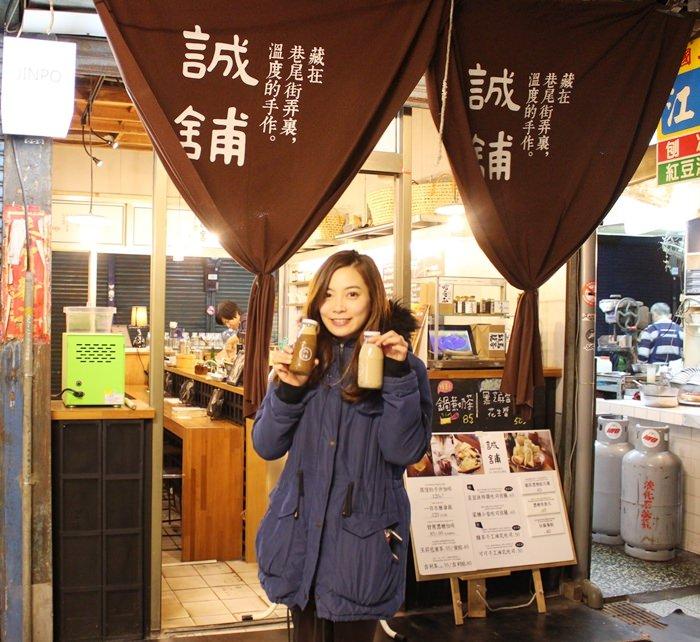 【台南美食】隱身於街尾巷弄中的迷你咖啡館-誠鋪JINPO