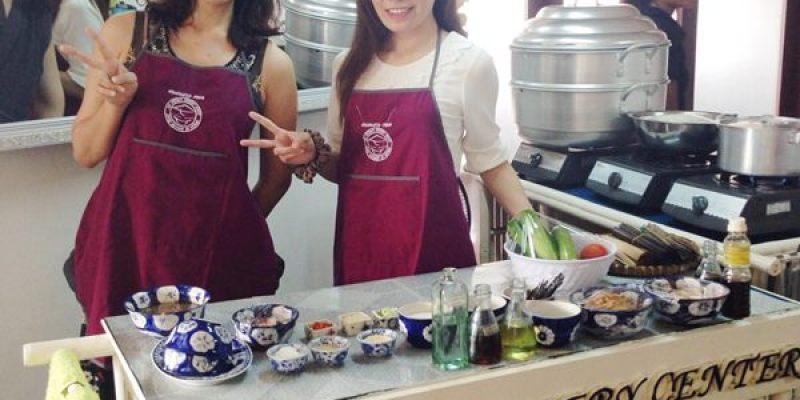 【Vietnam越南旅遊】越南廚藝學院學做菜!Vietnam Cookery Center