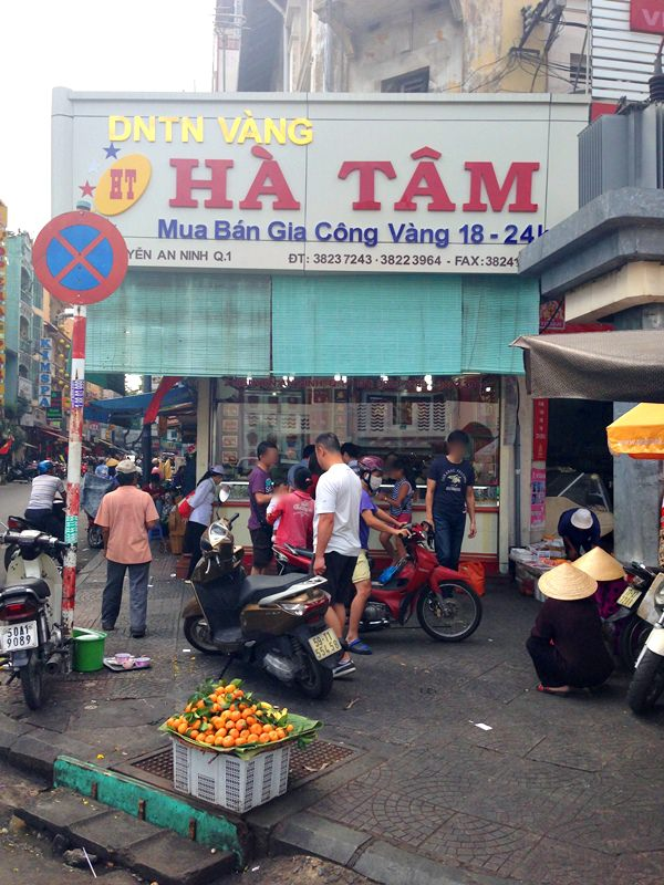 【Vietnam越南旅遊】胡志明市換匯~簡易計算方式+方便的換匯地點★2017/9/11更新★