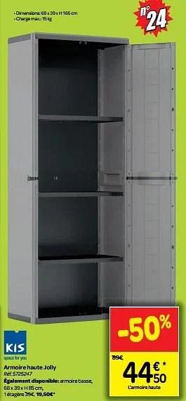 armoire haute jolly