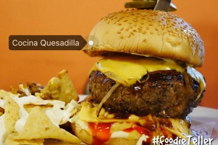 台南 成大美食 Cocina Quesadilla 墨西哥料理,連外國交換生都很愛的異國餐廳!