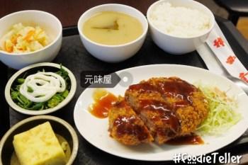 台南 成大美食 元味屋 一吃成主顧!育樂街必吃的超高CP值日式定食!