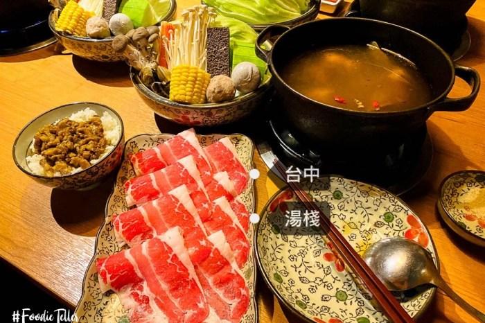 台中湯棧公益店菜單|麻油燒酒剝皮辣椒雞火鍋懷舊風個人鍋!