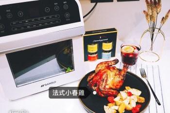 Costco好市多法式春雞料理食譜 皮酥肉嫩又多汁宴客必備 儀式感爆棚!
