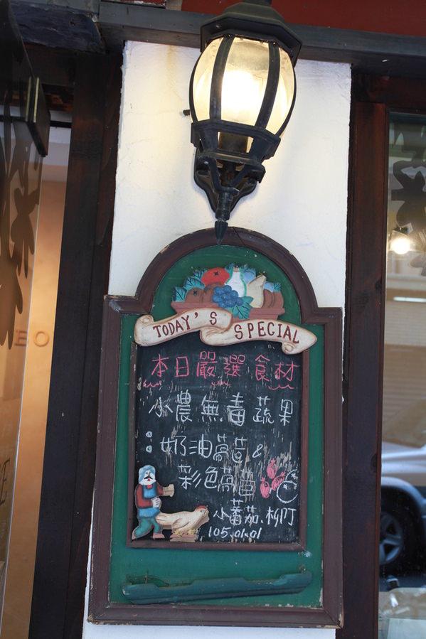 台南中西區美食│潘奇堡咖啡輕食 發自內心的體貼輕食